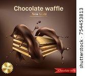vector realistic sweet crispy... | Shutterstock .eps vector #754453813