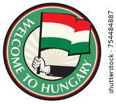 hungary country welcome sign or ... | Shutterstock .eps vector #754484887