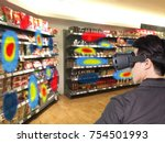 augmented and virtual reality...   Shutterstock . vector #754501993