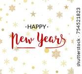 new year gold glittering... | Shutterstock .eps vector #754521823