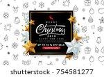 merry christmas sale banner... | Shutterstock .eps vector #754581277