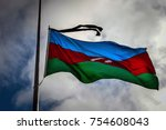 azerbaijan s three color... | Shutterstock . vector #754608043