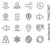 thin line icon set   pointer ... | Shutterstock .eps vector #754627807