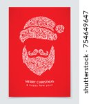 merry christmas card with santa ...   Shutterstock .eps vector #754649647