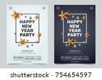 happy new year party invitation.... | Shutterstock .eps vector #754654597