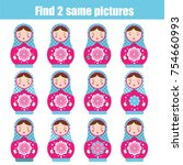 find the same pictures children ... | Shutterstock .eps vector #754660993