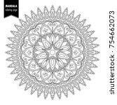 monochrome ethnic mandala...   Shutterstock .eps vector #754662073