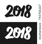 happy new year 2018 greeting... | Shutterstock .eps vector #754706167
