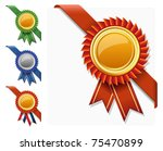 Vector corner ribbon and quality certificate - red, blue, green - stock vector
