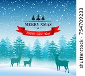 merry christmas and happy new... | Shutterstock . vector #754709233