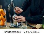 the hand juicer | Shutterstock . vector #754726813