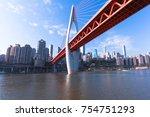 chongqing  asia  china | Shutterstock . vector #754751293