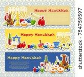 jewish holiday hanukkah...   Shutterstock .eps vector #754759597