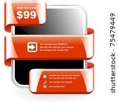 banner for sale. vector... | Shutterstock .eps vector #75479449