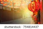 chinese new year lanterns in... | Shutterstock . vector #754814437