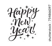 vector holidays lettering....   Shutterstock .eps vector #754866097