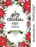 christmas party invitation... | Shutterstock .eps vector #754921867