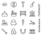 thin line icon set   ufo ... | Shutterstock .eps vector #754936357