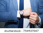 businessman in suit close up... | Shutterstock . vector #754937047