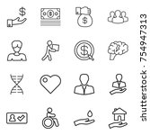 thin line icon set   investment ... | Shutterstock .eps vector #754947313