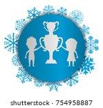 champion family christmas icon   Shutterstock .eps vector #754958887