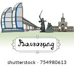 set of the landmarks of... | Shutterstock . vector #754980613