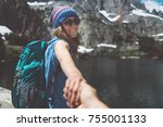 young hiking couple with...   Shutterstock . vector #755001133