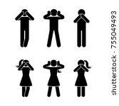 stick figure set of three wise... | Shutterstock . vector #755049493