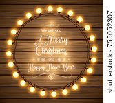 christmas card with bright... | Shutterstock .eps vector #755052307