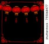chinese round paper lantern art.... | Shutterstock .eps vector #755068477