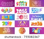 2018 happy new year christmas... | Shutterstock .eps vector #755082367