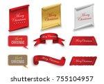 scroll red  merry christmas ... | Shutterstock .eps vector #755104957