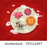 oriental chinese new year... | Shutterstock . vector #755112697