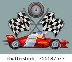 sports car ready to start... | Shutterstock . vector #755187577