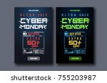 cyber monday background with... | Shutterstock .eps vector #755203987