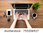 man is typing on laptop... | Shutterstock . vector #755206927