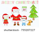 two happy children and santa... | Shutterstock .eps vector #755207227