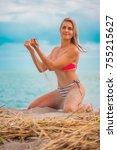 slim body lady outdoor portrait.   Shutterstock . vector #755215627