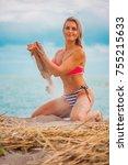 slim body lady outdoor portrait.   Shutterstock . vector #755215633