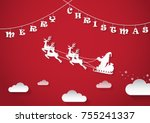 merry christmas and happy new... | Shutterstock .eps vector #755241337