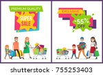 premium quality super sale... | Shutterstock .eps vector #755253403