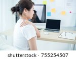 Small photo of Business woman with Shoulder ache