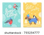 hello winter and happy holidays ... | Shutterstock .eps vector #755254777