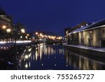 the scenery of the otaru canal... | Shutterstock . vector #755265727