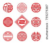set of simply oriental art  ... | Shutterstock .eps vector #755275387
