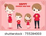 cartoon family with chinese new ...   Shutterstock . vector #755284003