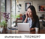 asian business woman with... | Shutterstock . vector #755290297