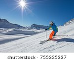 skier skiing downhill during... | Shutterstock . vector #755325337