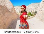 asian female traveler in the... | Shutterstock . vector #755348143