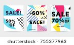flat design black friday sale... | Shutterstock .eps vector #755377963